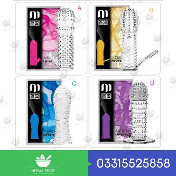 silicone condom price in pakistan